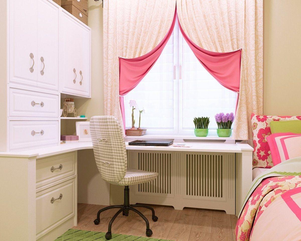 двойные короткие шторы