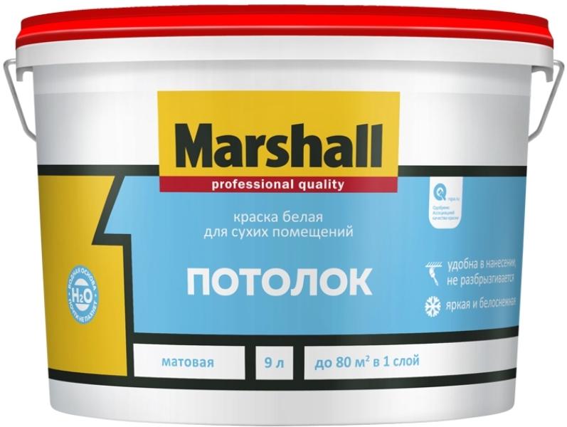 краска для потолка Marshall