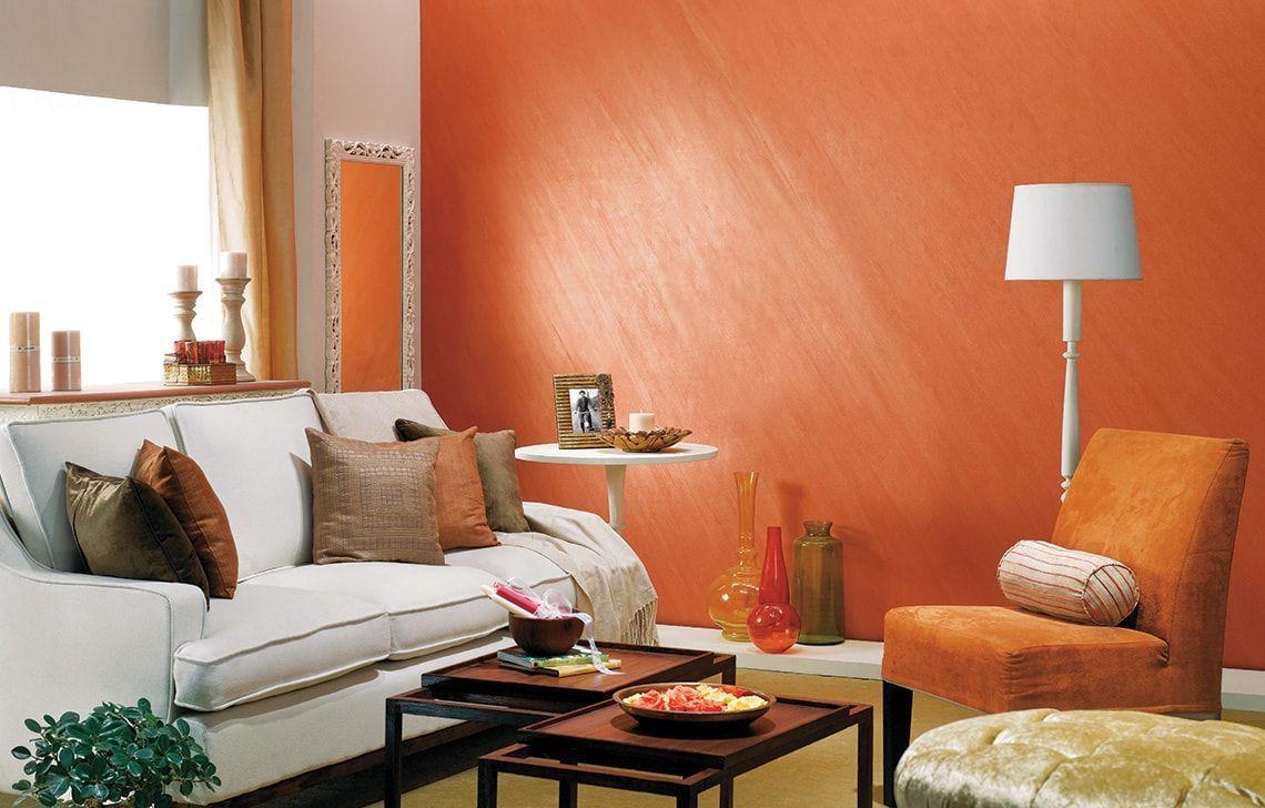 краска для стен оранжевая