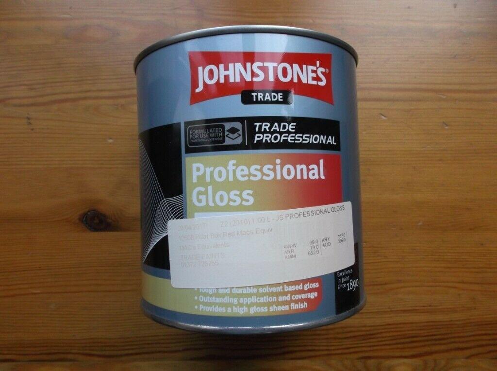 краска Professional Gloss JOHNSTONE'S