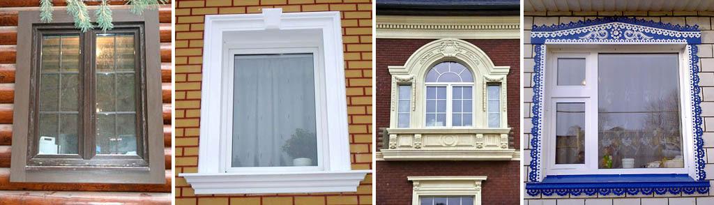 наличники на окна дизайн фото