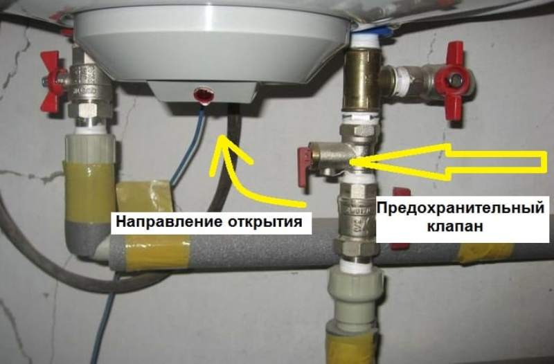 как слить воду с водонагревателя