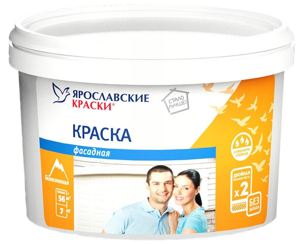 ярославские краски для фасада