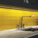 желтая плитка кабанчик