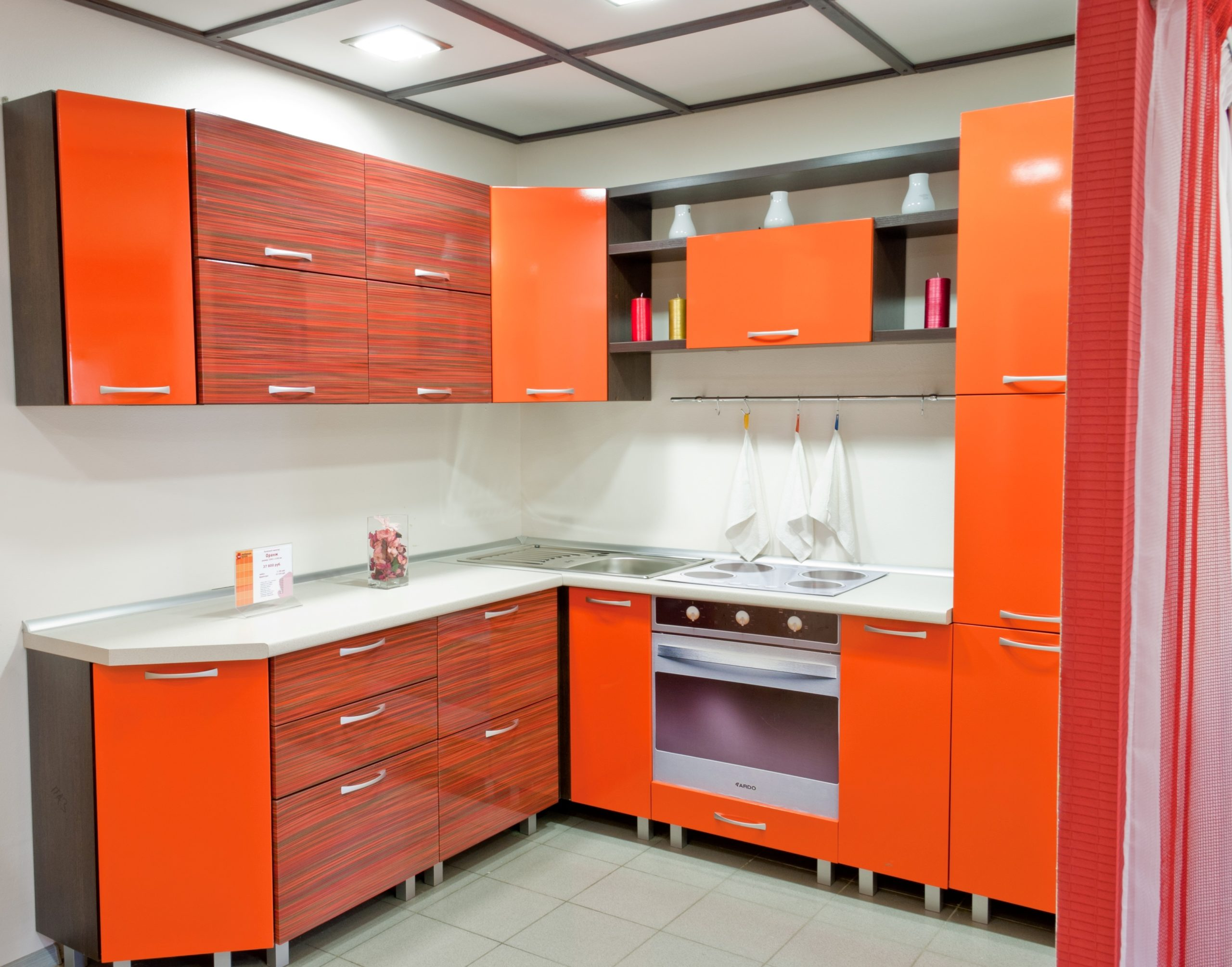 молочно-оранжевая кухня