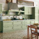 чем покрыть полы на кухне