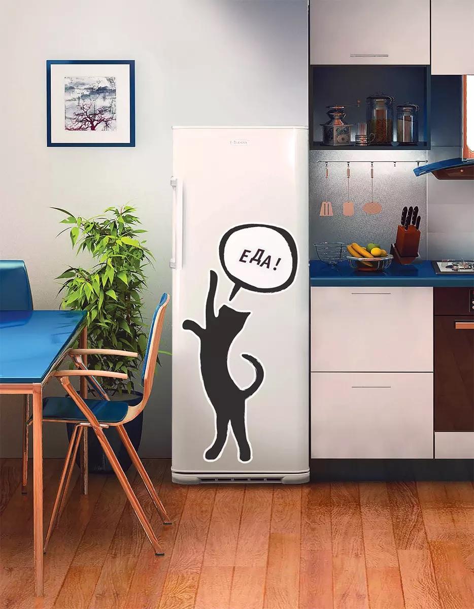 кот на холодильник