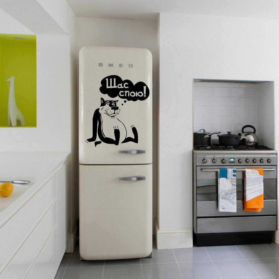 рисунок на холодильник