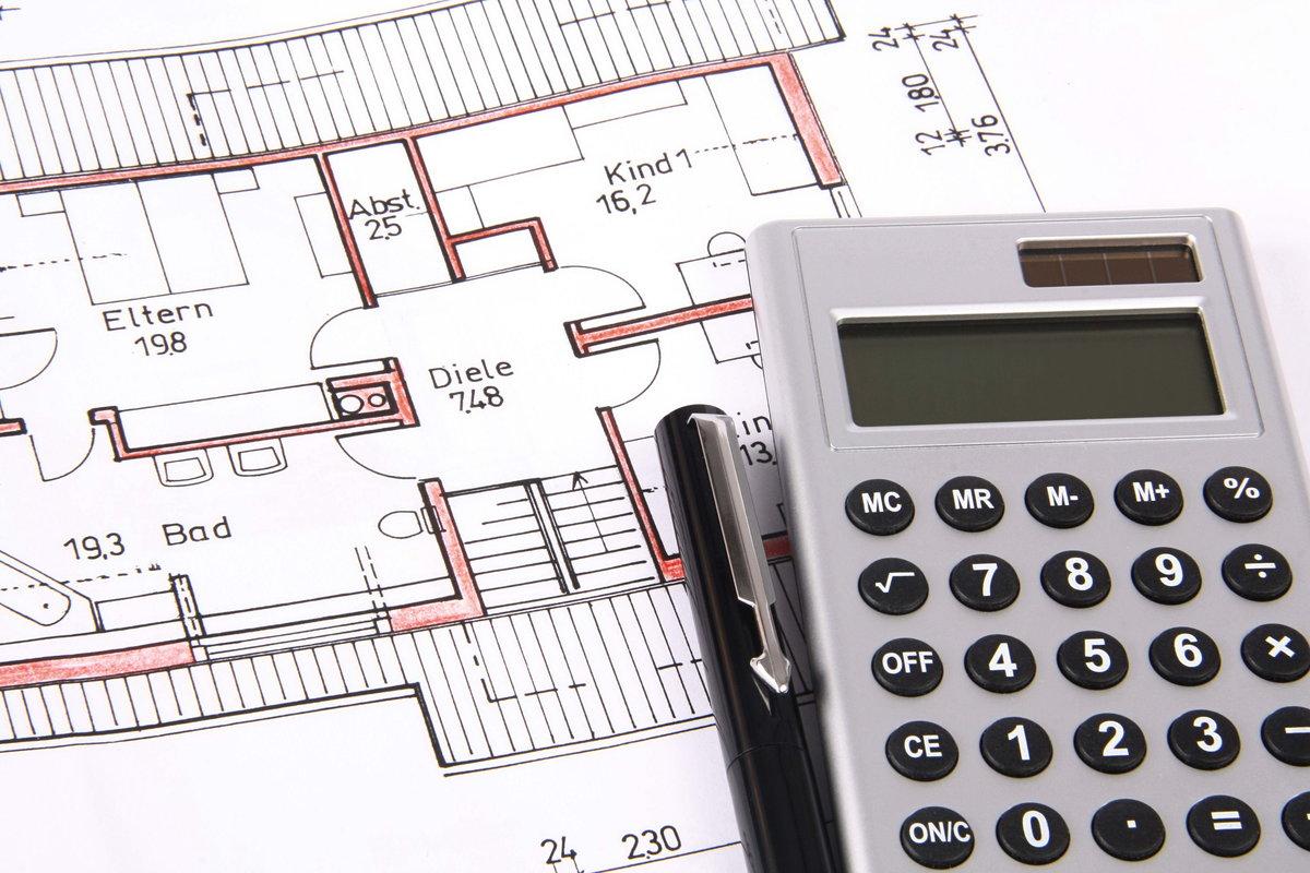 калькулятор для расчетов площади комнаты