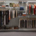 Каркас-комплексная гардеробная система