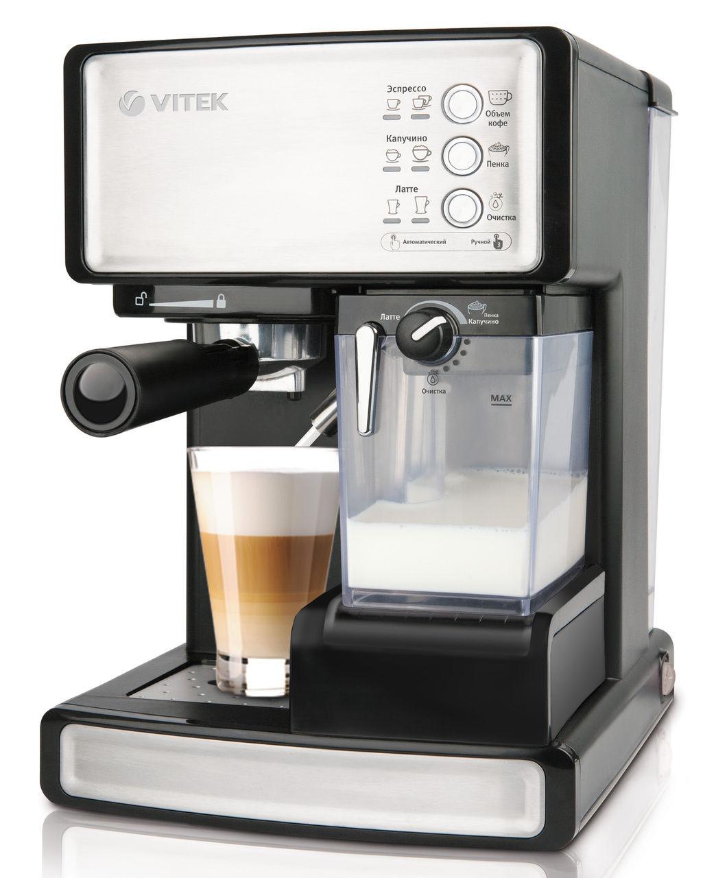 недорогая кофеварка рожкового типа