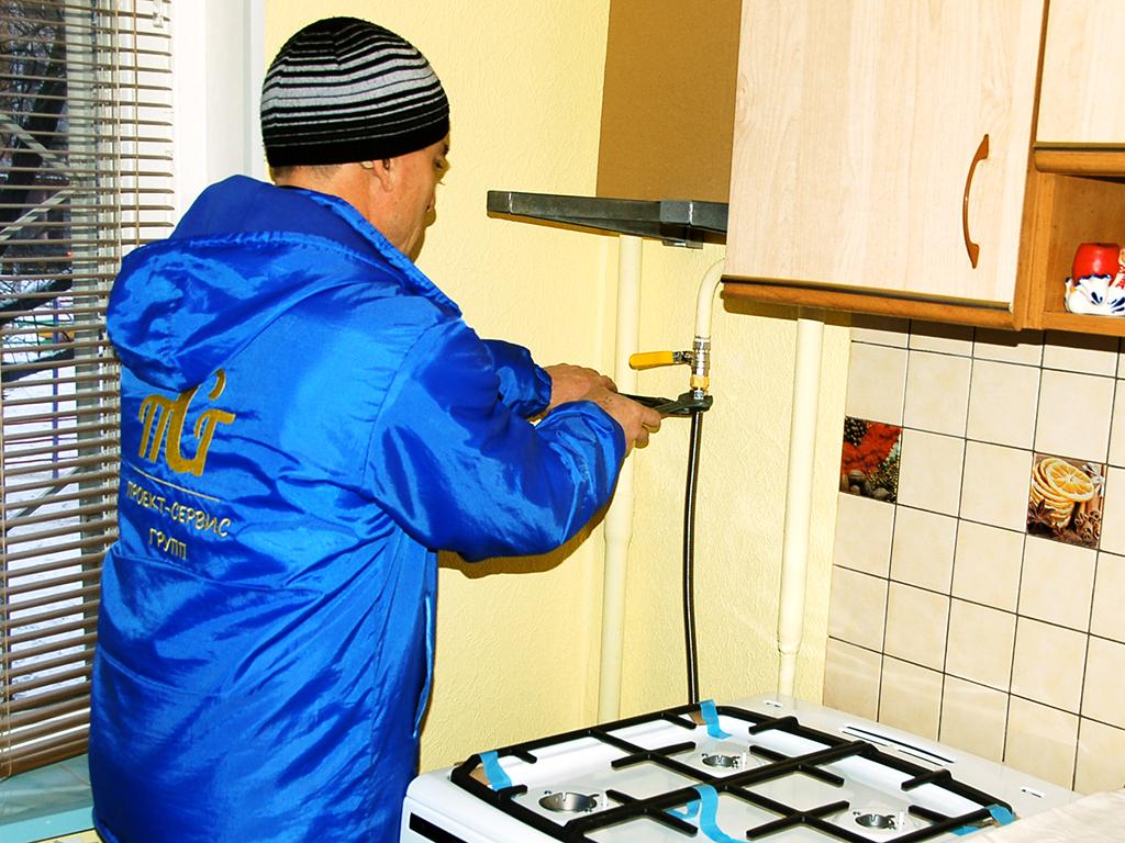 подключение газовой плиты мастером