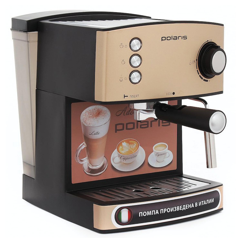качественная бежевая рожковая кофеварка