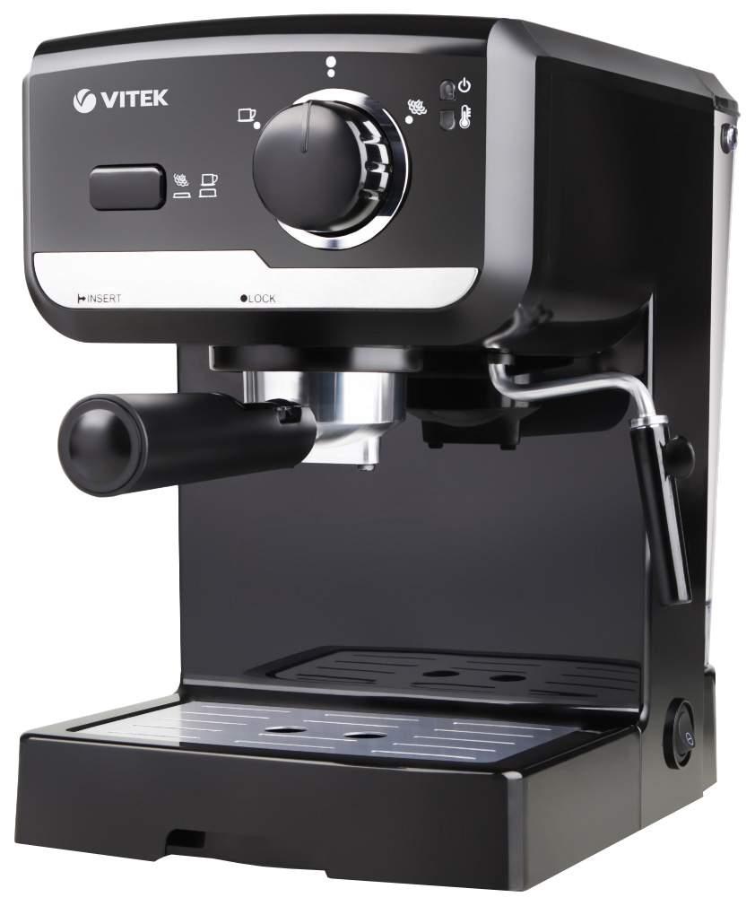 кофеварка для дома фирмы витек