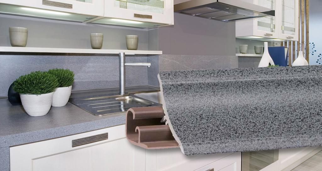 Плинтус для кухонной столешницы