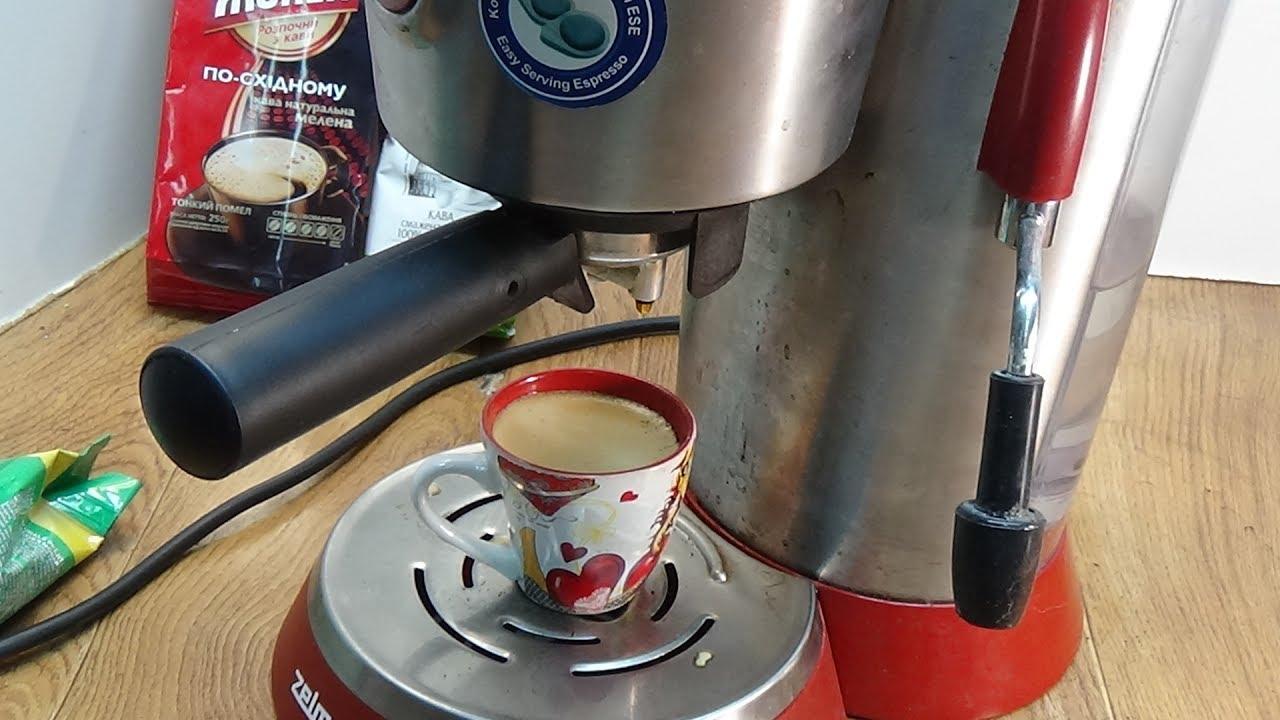 вкусный кофе домашнего приготовления