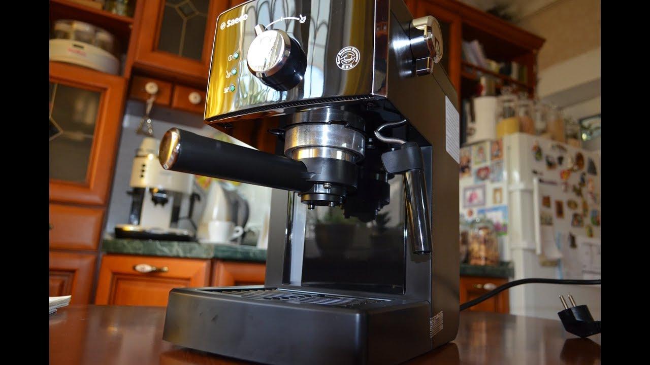 надежная рожковая кофеварка для дома