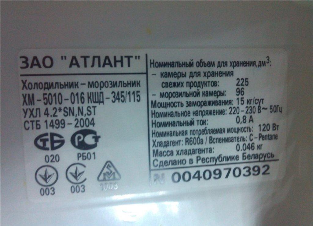холодильник для дома параметры