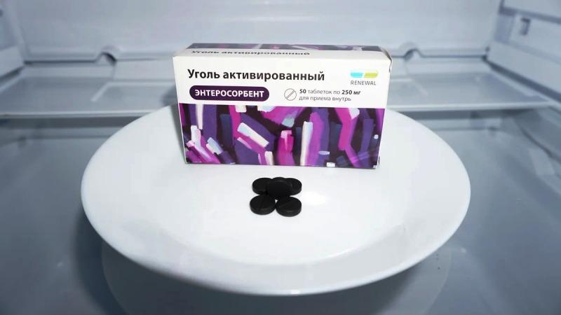 народные способы борьбы с запахом в холодильнике
