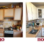 перекраска кухонного гарнитура идеи интерьер