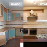 перекраска кухонного гарнитура фото варианты