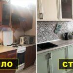 перекраска кухонного гарнитура дизайн фото